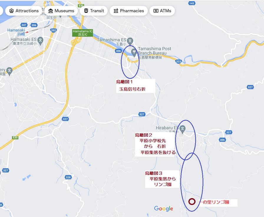唐津市平原 一の里リンゴ園案内図.png