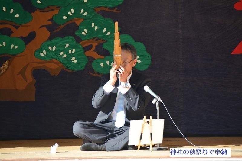 神社の秋祭りで笙の演奏を奉納します。.jpg