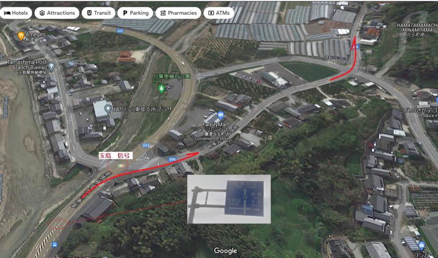 鳥瞰図1  玉島信号 右折.png