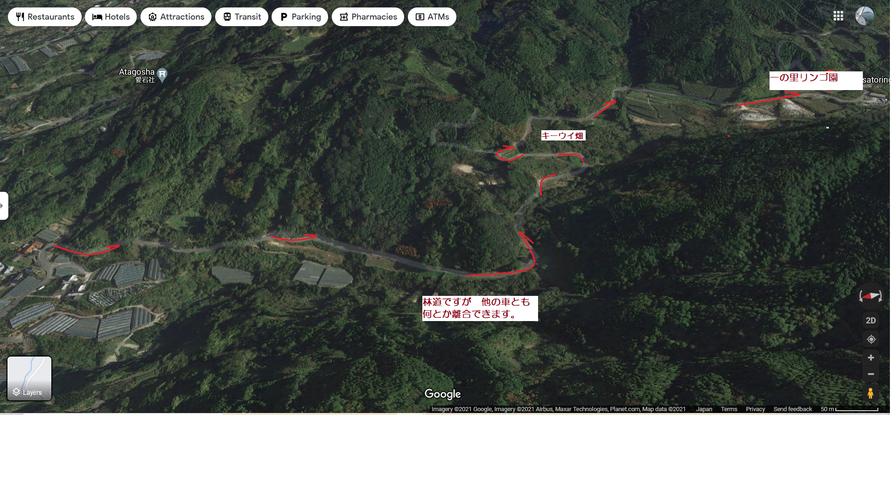 鳥瞰図3 平原集落からリンゴ園.png
